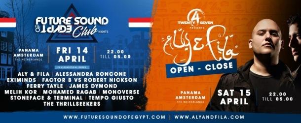Aly & Fila weekender in Amsterdam!