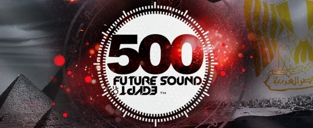 Aly & Fila announces FSOE 500 Egypt line-up!