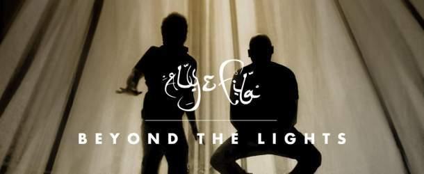 'Beyond The Lights', Aly & Fila's new artist album