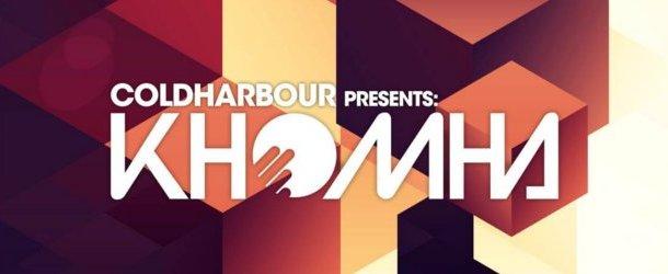 Couldharbour Presents: KhoMha