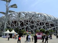 ATV - Pékin CBME 2019