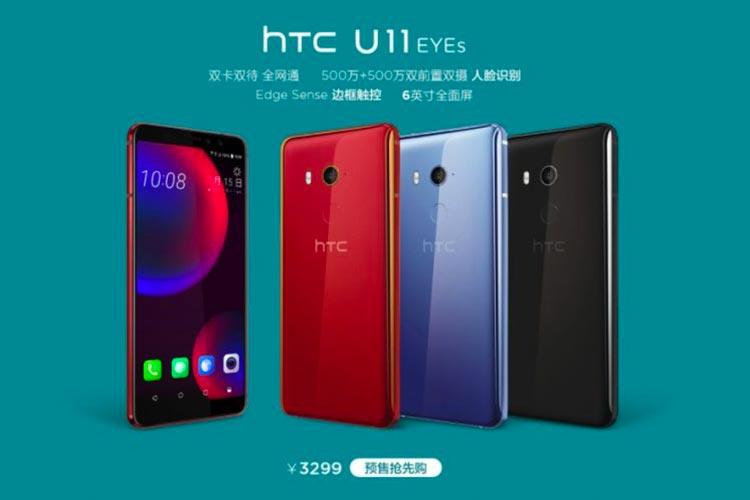 HTC a présenté officiellement à Taïwan le HTC U11 Eyes