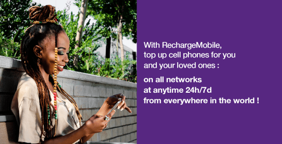 Mobile Recharge Promotion