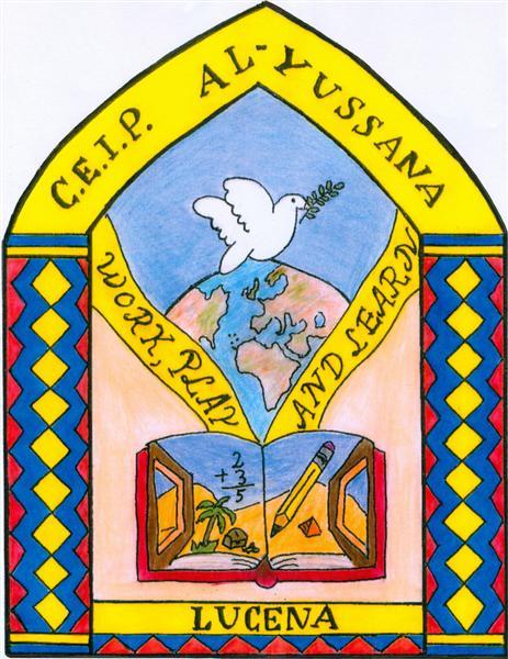 Logo Al-Yussana