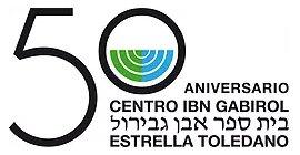 Logo IBN GABIROL