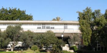 Logo Núm. 1. Universidad Laboral