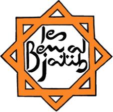 Logo Ben Al Jatib