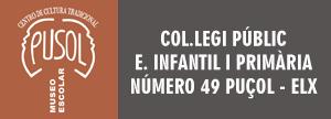 Logo NÚMERO 49