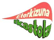 Logo ETORKIZUNA IKASTOLA