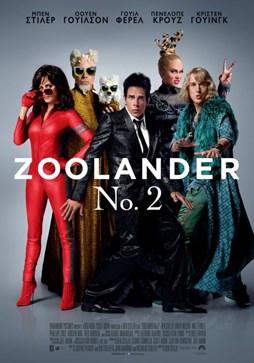 Zoolander Νο. 2