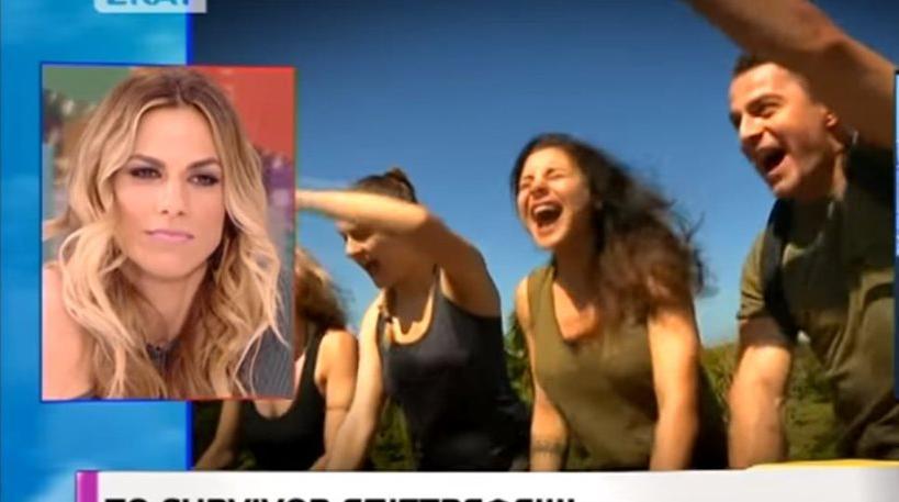 Η Ντορέττα Παπαδημητρίου αποκάλυψε ποιοι «Διάσημοι» συζητούν για το Survivor 2