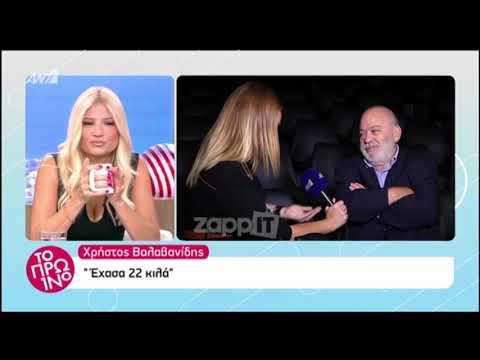 Χρήστος Βαλαβανίδης: «Έχασα 22 κιλά! Πέρασα ένα εγκεφαλικό πριν τρία χρόνια»