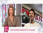 Έλενα Τσαγκρινού: Οι πρώτες δηλώσεις για τη συμμετοχή στη Eurovision
