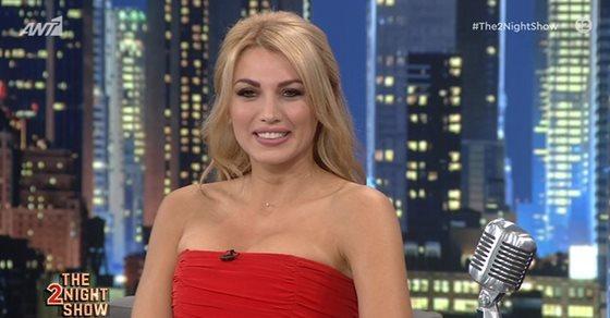 Κωνσταντίνα Σπυροπούλου: Αποκάλυψε αν είναι τελικά έγκυος