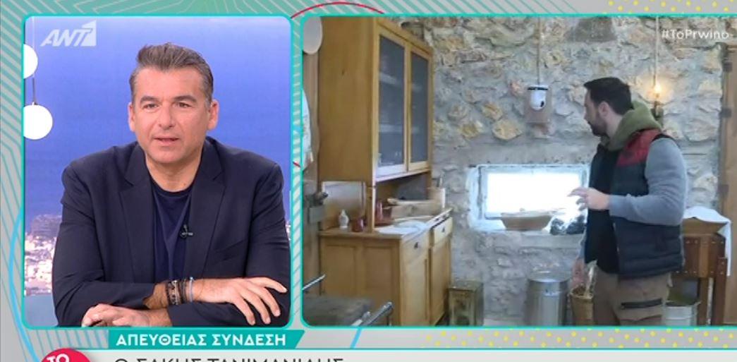 Ο Σάκης Τανιμανίδης μας ξεναγεί για πρώτη φορά στο σπίτι της Φάρμας