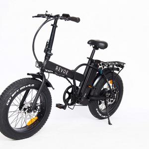 Bicicletas Electricas Shimano