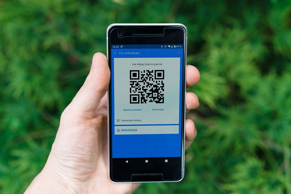 verification code QR smartphone