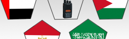 Importing Wireless Devices (Walkie Talkies) to Arab Countries: Rules and Regulations