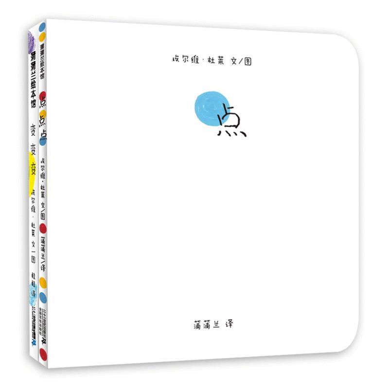 25267663-1_u_6-DL-R-800.jpg