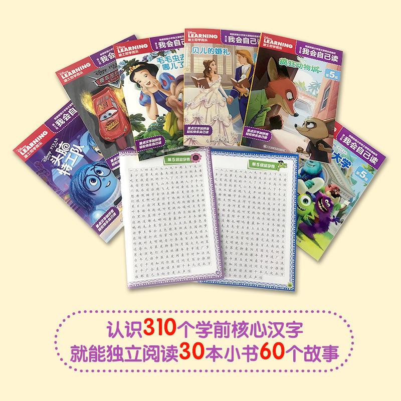 25153508-6_u_5.jpg