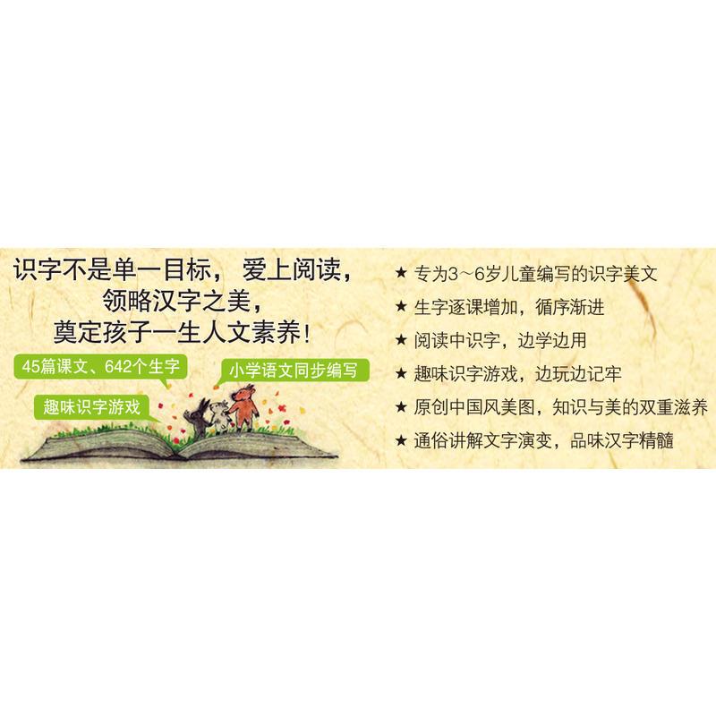 23483854-6_u_3.jpg