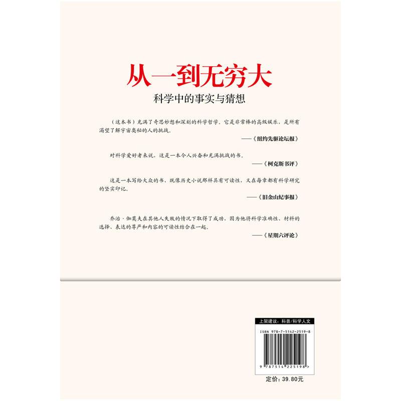 26908333-3_u_6.jpg