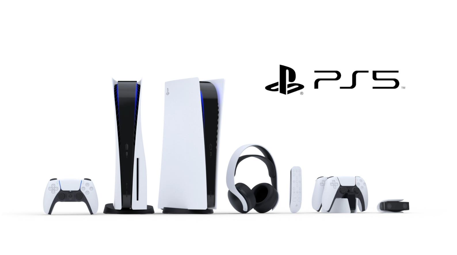 Diferentes modelos de PlayStation 5