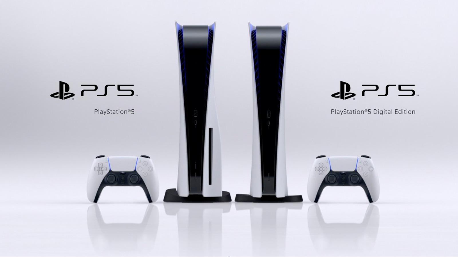 Versiones de PlayStation 5