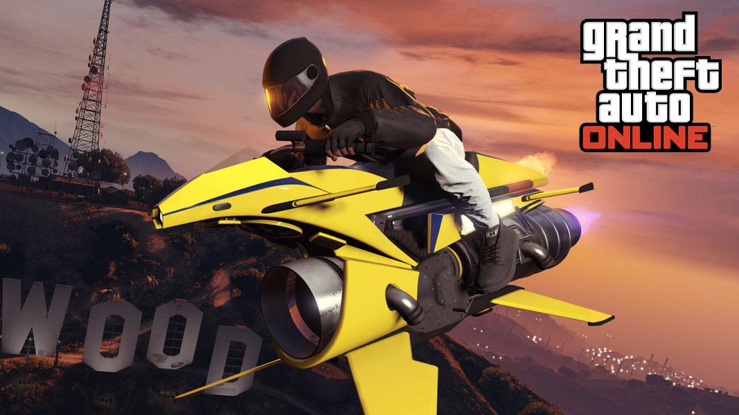 MKII Opressor en GTA Online