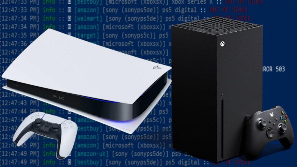 Reservas de PS5 y Xbox Series X