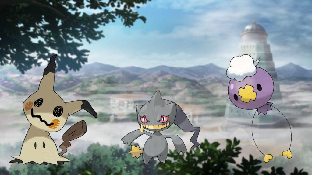 Pueblo lavanda anime Pokémon