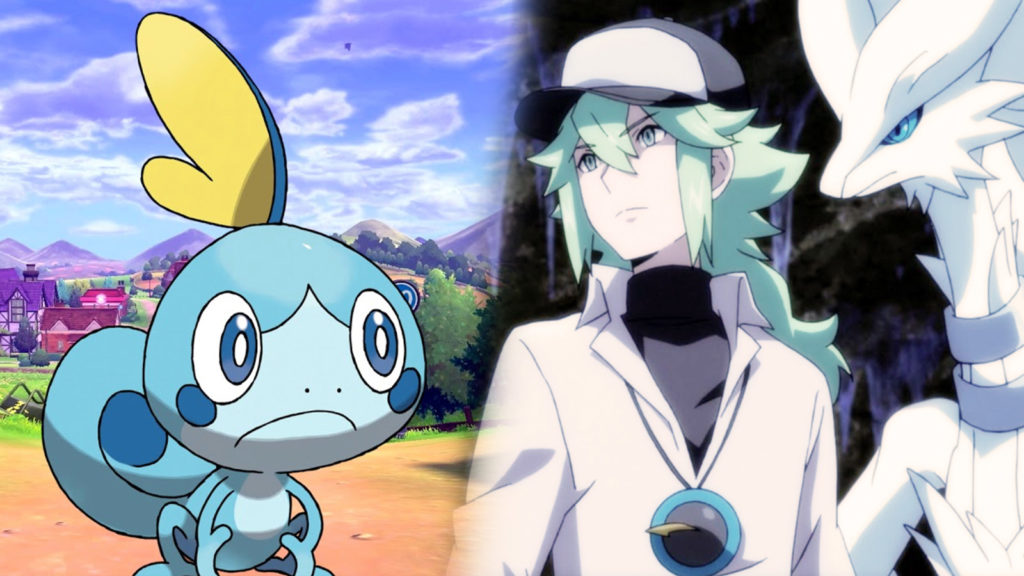 Captura pokémon espada y escudo y blanco y negro