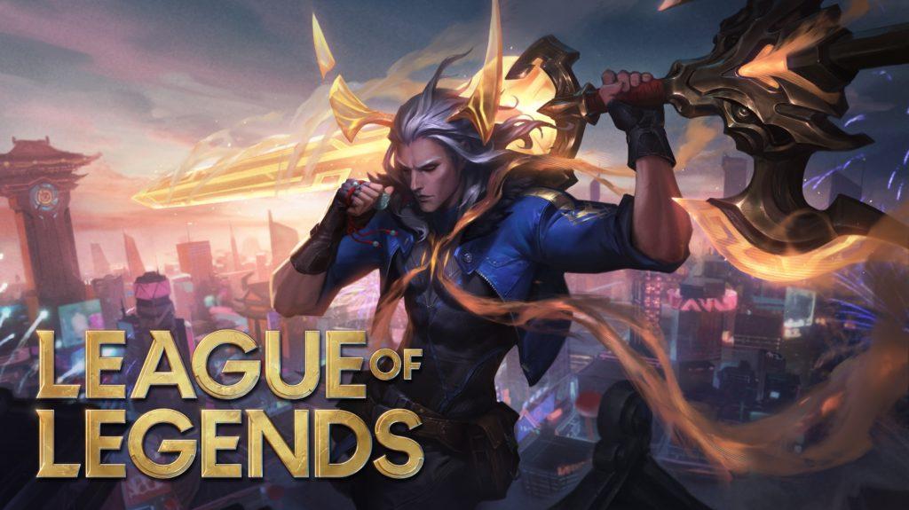 Evento Bestia Lunar League of Legends