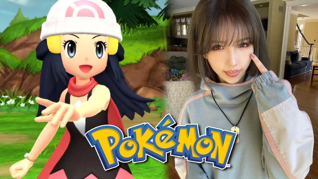Cosplay Pokémon Diamante brillante Perla reluciente