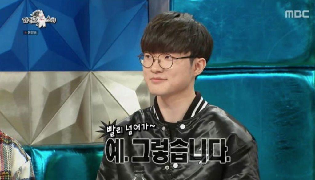 MBC Entertainment