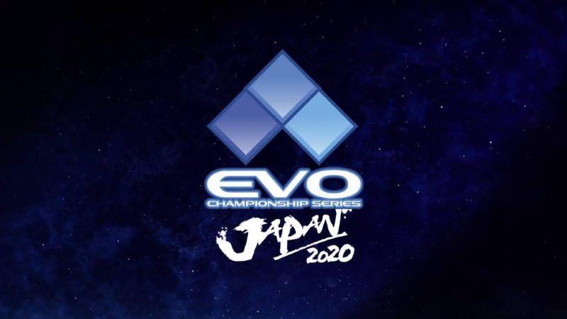 Le vainqueur de l'EVO Smash Bros a failli faire une bourde en direct