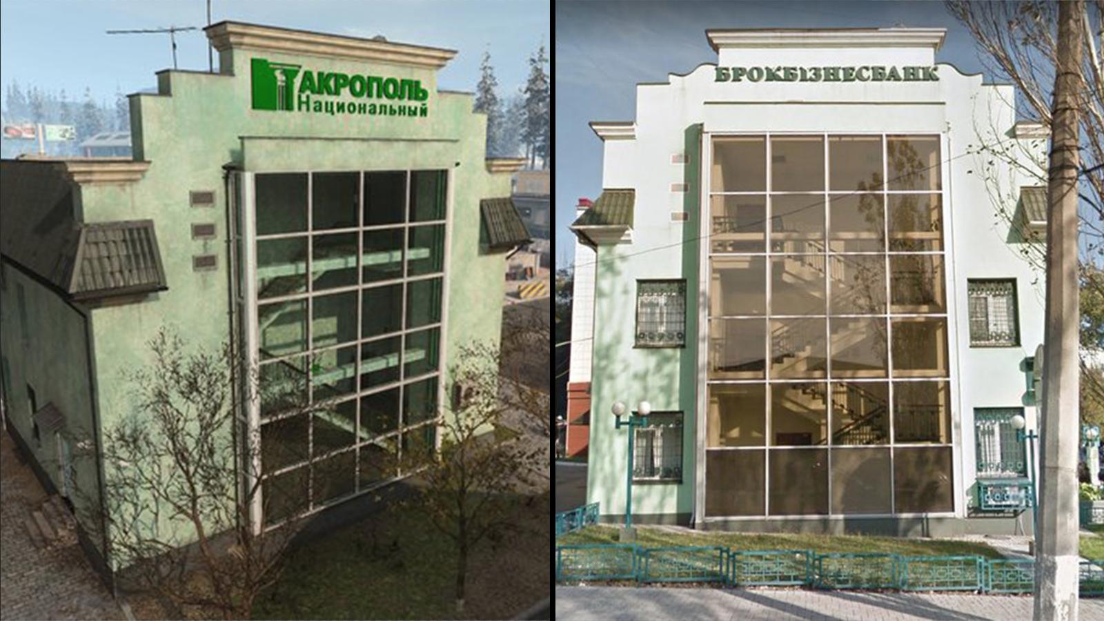 Banque de Verdansk - Banque de Donetsk Ukraine
