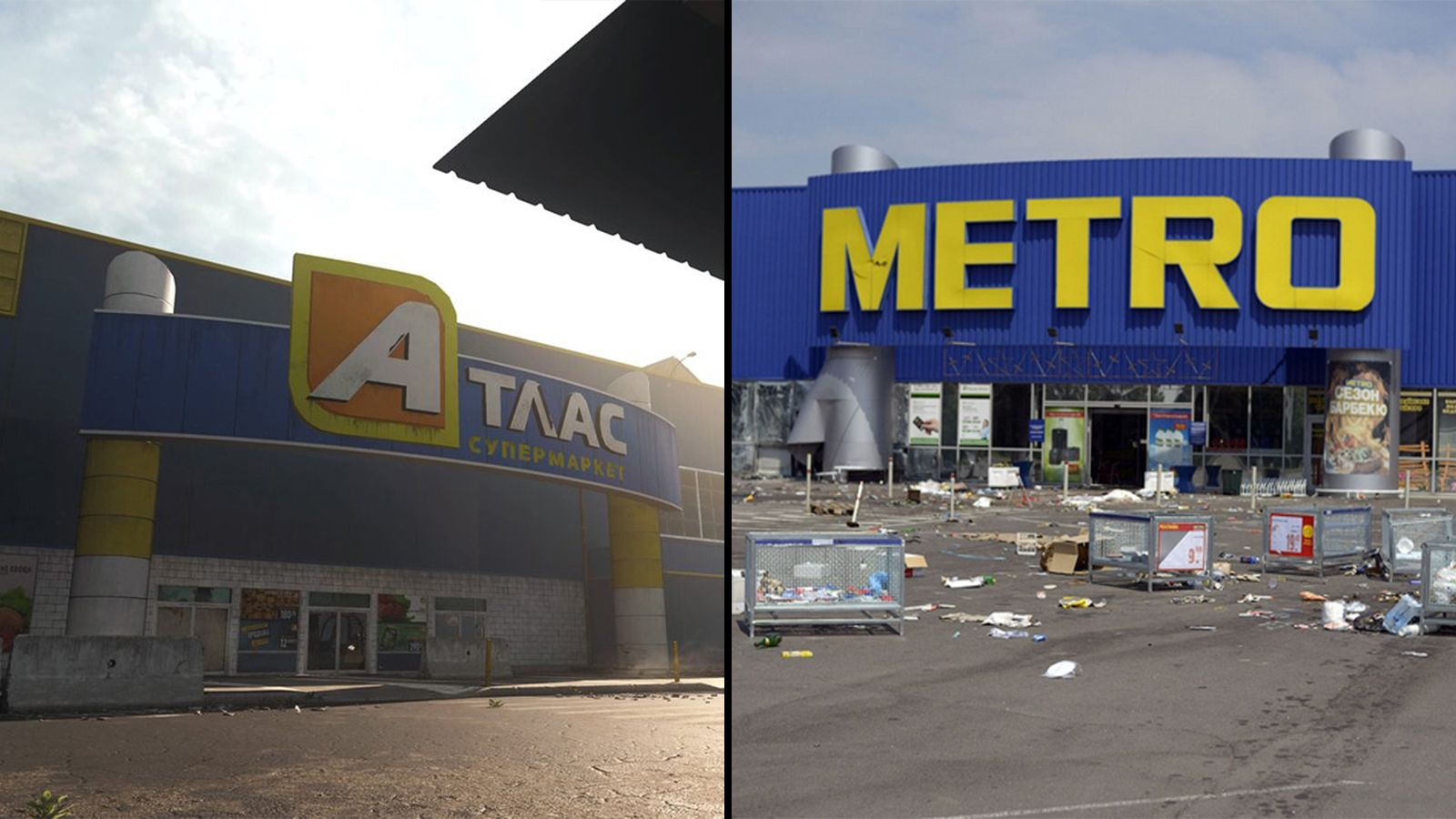 Atlas Superstore Warzone   Supermarché Metro Donetsk