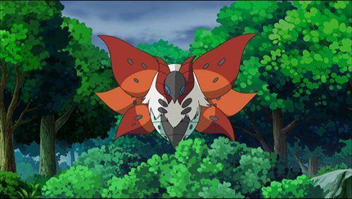 Pokémon Epée Bouclier île solitaire de l'Armure Game Freak Nintendo Pyrax