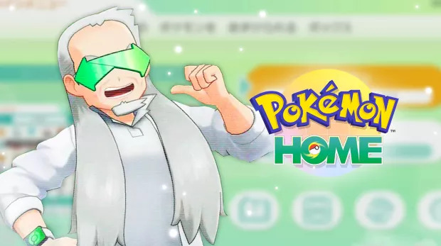 Pourquoi Pokémon Go n'est-il pas encore intégré à Pokémon Home
