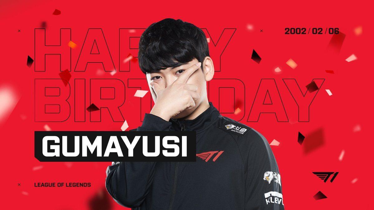 Le joueur de T1 Gumayusi