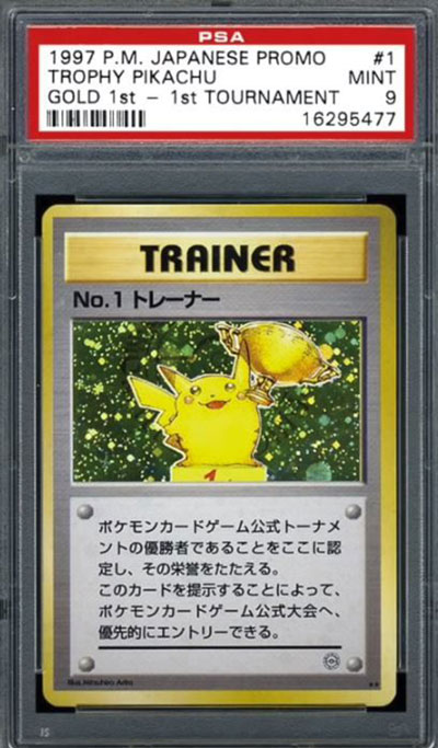 Carte Pokémon Pikachu Trainer