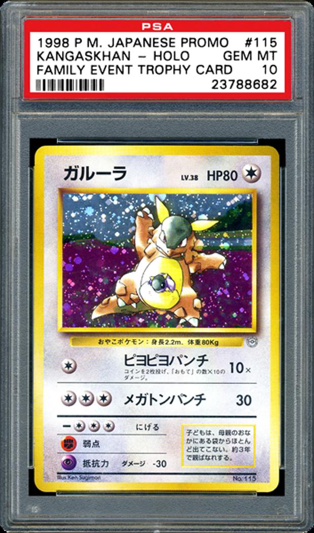 Carte Pokémon PSA Kangourex