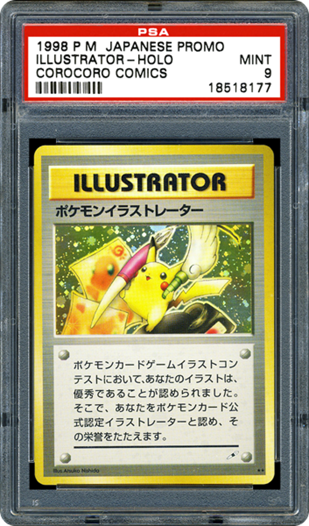 Carte Pokémon PSA Pikachu Illustrator
