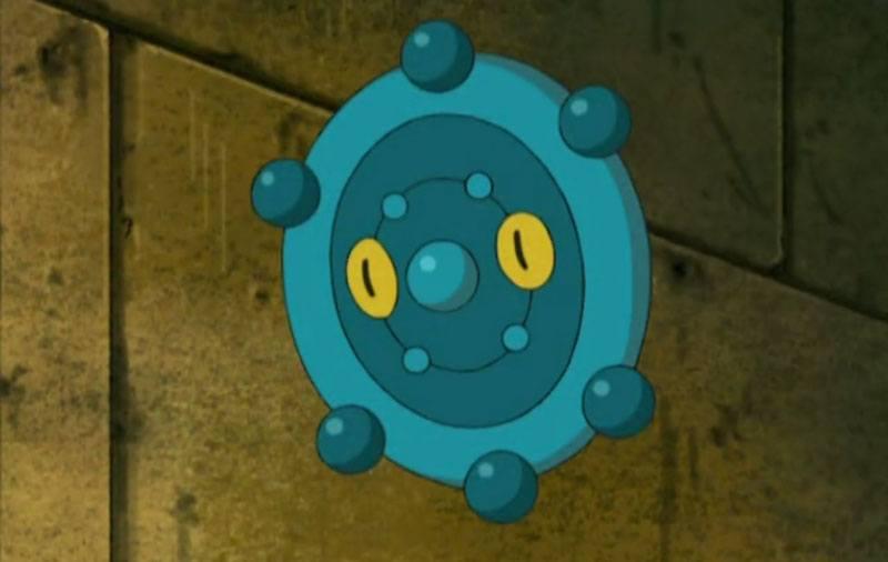 Le Pokémon Archéomire