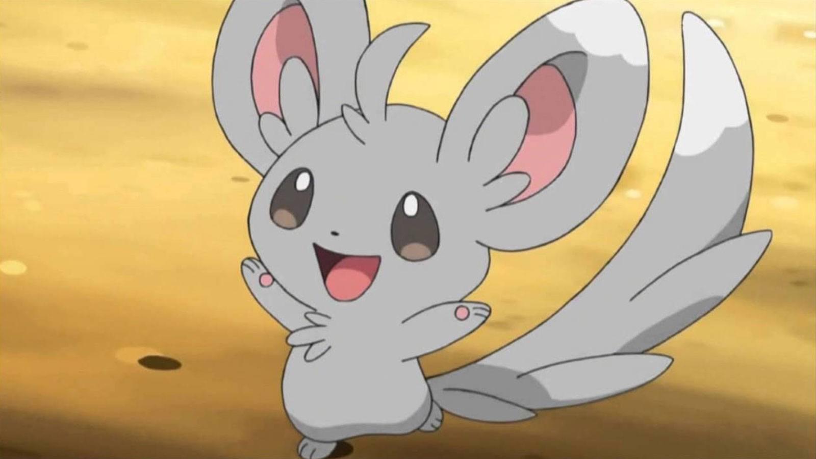 Pokemon Chinchidou Pokémon Company