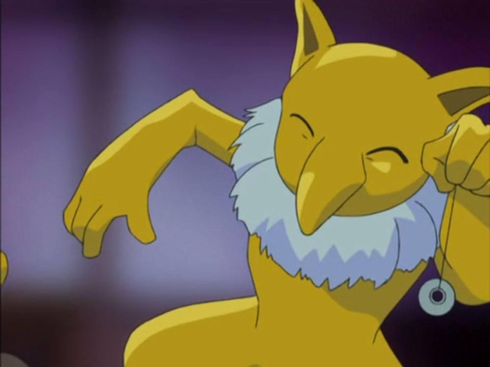 Hypnomade dans Pokémon GO