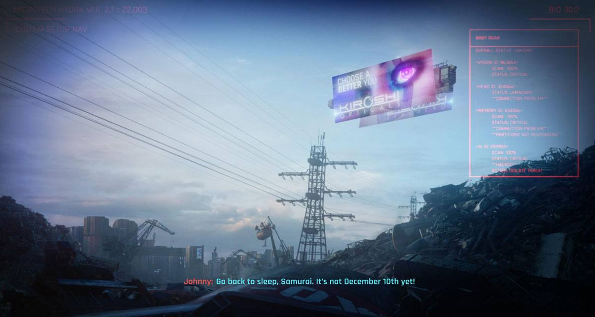 Écran d'attente de Cyberpunk 2077