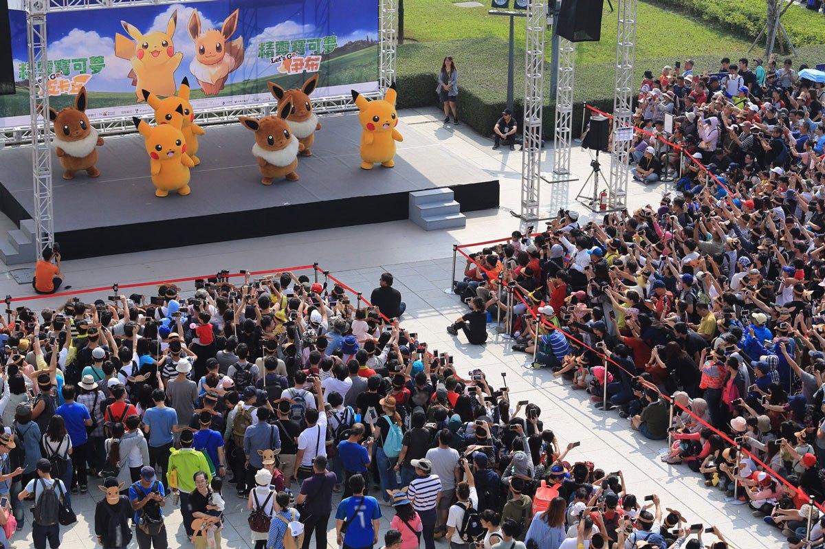 Un événement Pokémon GO