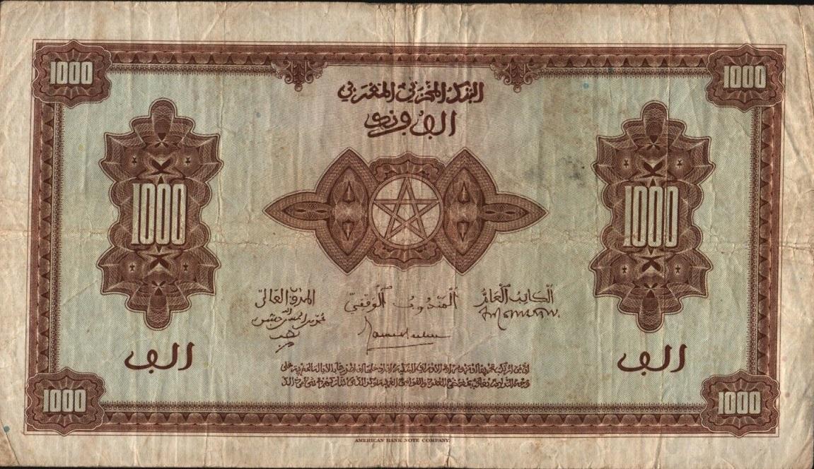 الف فرنك مغربي من 1944